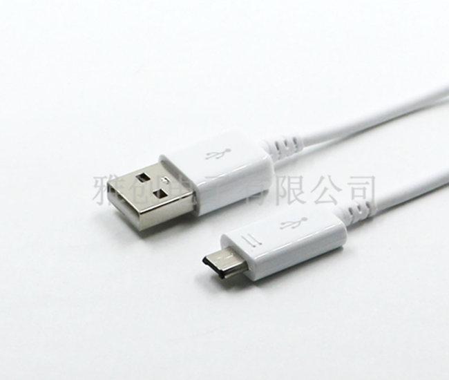 白色三星数据线 v8接口充电线 micro usb2.0安卓手机通用标准线