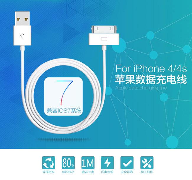 雅创电子有限公司是一家专业开发、设计、制造、销售苹果数据线,USB 3.0数据线,Type C数据线,网络线,数据线等各种连接线的公司,拥有完整、科学的质量管理体系,通过ISO9001国际质量管理体系认证;全国咨询热线:86-755-88210101-3,您也可以点击在线咨询咨询详情: