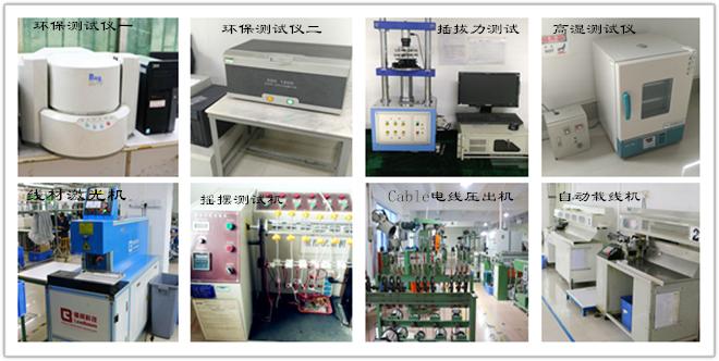 数据线工厂设备